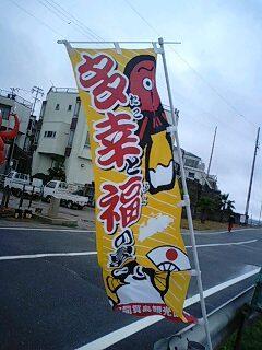 日間賀島 (14).jpg