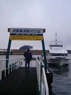 日間賀島 (2).jpg