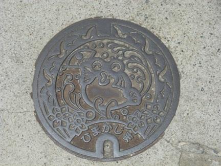 日間賀島39.JPG