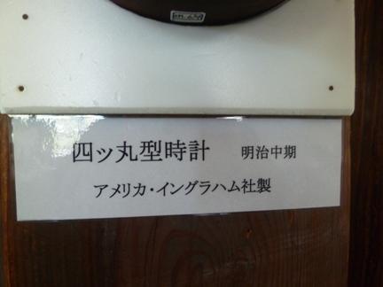 旧見付学校17.JPG