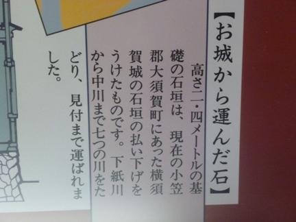 旧見付学校27.JPG