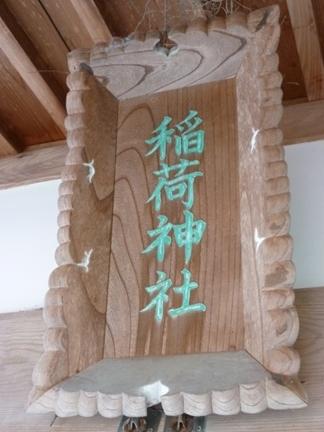 春日神社17.JPG