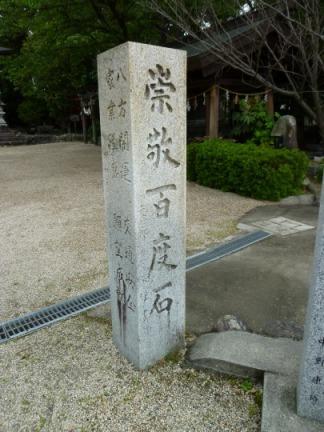 智積椿岸神社04.JPG