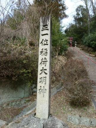 曽野稲荷神社48.JPG