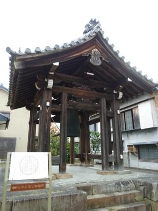 松應寺19.JPG