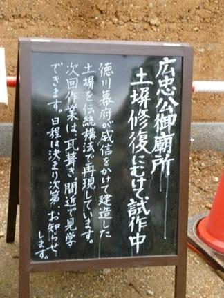 松應寺25.JPG