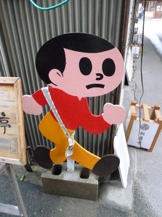 松應寺30.JPG