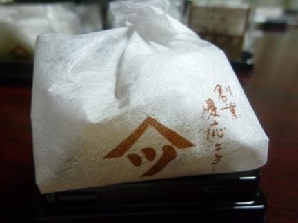 栗きんとん食べ比べ06.JPG