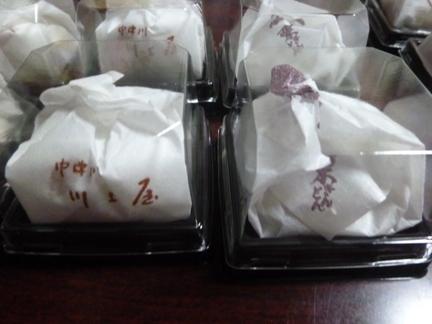栗きんとん食べ比べ11.JPG