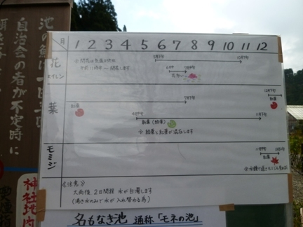 根道神社06.JPG
