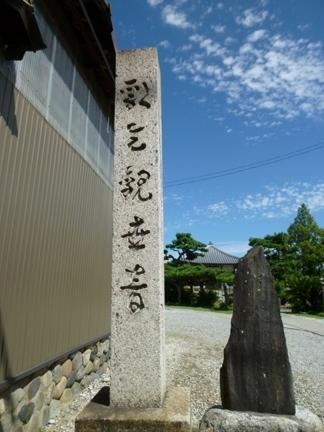 正法寺02.JPG