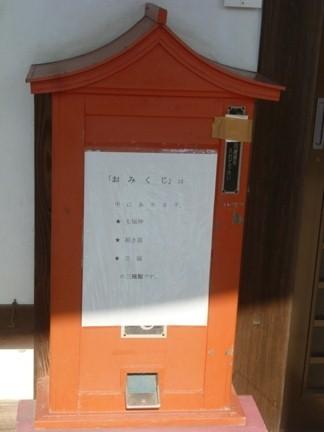比佐豆知神社55.JPG