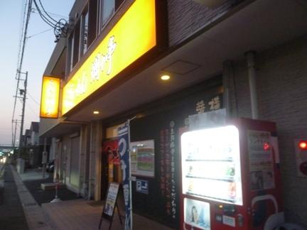 爛々亭01.JPG