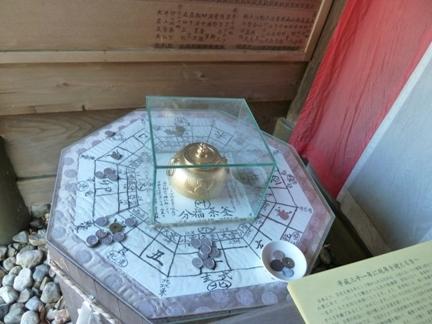 玉鉾神社16.JPG