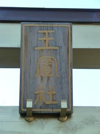 玉鉾神社18.JPG