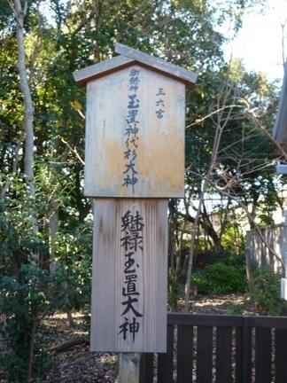 玉鉾神社20.JPG