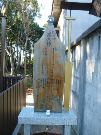玉鉾神社21.JPG