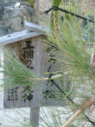 玉鉾神社26.JPG