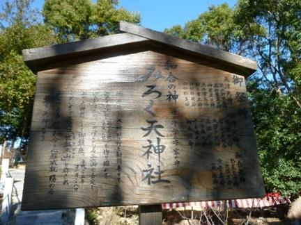 玉鉾神社36.JPG