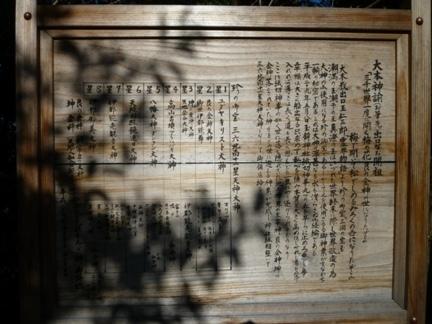 玉鉾神社40.JPG