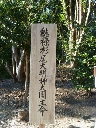 玉鉾神社42.JPG