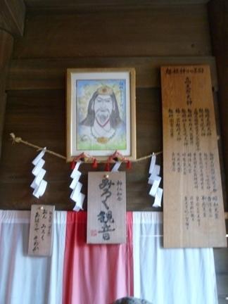 玉鉾神社49.JPG