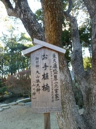 玉鉾神社50.JPG