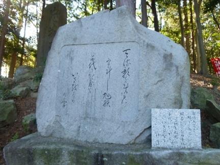 玉鉾神社56.JPG