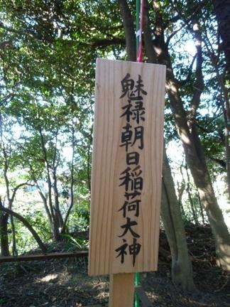 玉鉾神社68.JPG