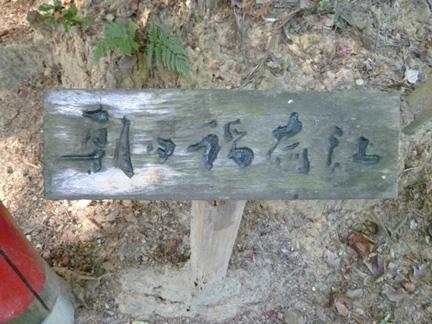 玉鉾神社72.JPG