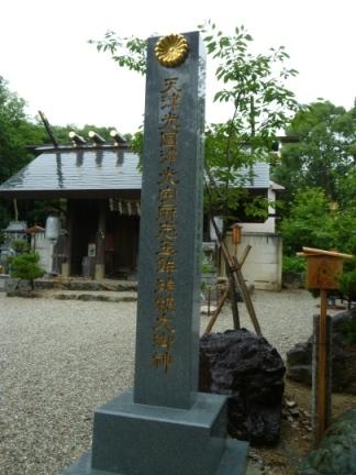 玉鉾神社77.JPG