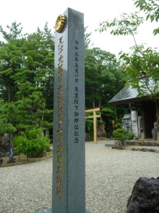 玉鉾神社78.JPG