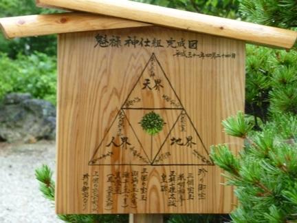 玉鉾神社79.JPG