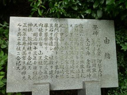 甲山八幡宮06.JPG