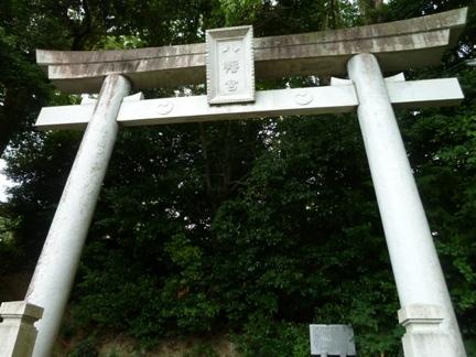 甲山八幡宮07.JPG