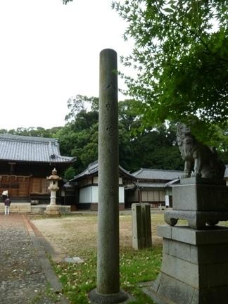 甲山八幡宮09.JPG