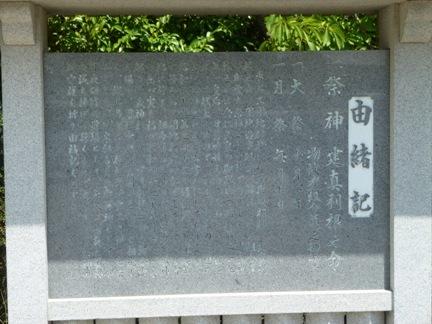 石工団地神社13.JPG