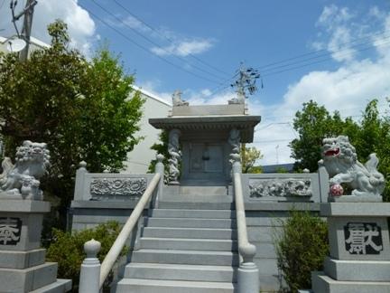 石工団地神社14.JPG