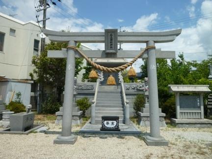 石工団地神社19.JPG