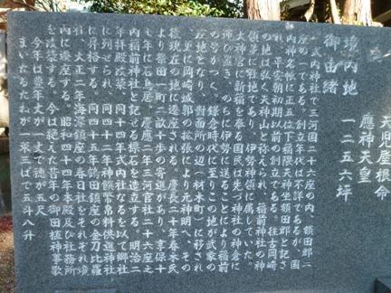 稲前神社03.JPG