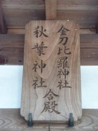 稲前神社12.JPG