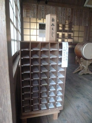 竹原神社11.JPG