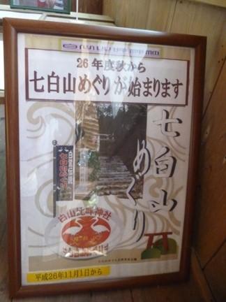 竹原神社29.JPG