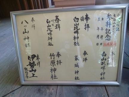 竹原神社30.JPG