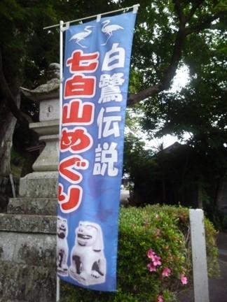 竹原神社33.JPG