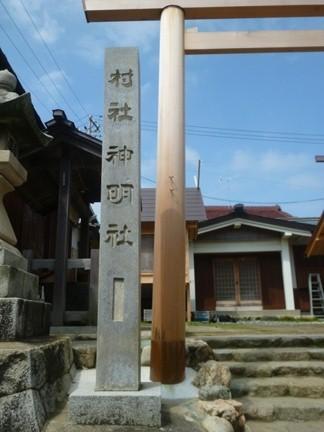 篠島神明神社21.JPG