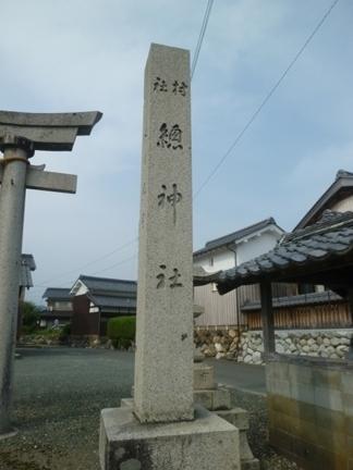 総神社01.JPG