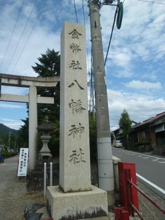 美濃八幡神社71.JPG