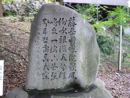 聖寶寺02.JPG