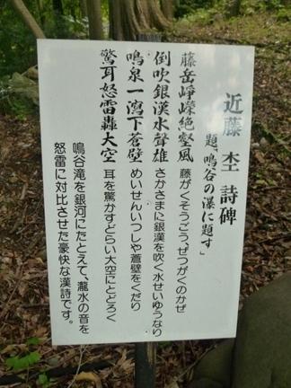 聖寶寺03.JPG